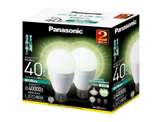 Panasonicの電球